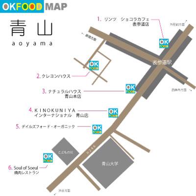 表参道okfoodmap