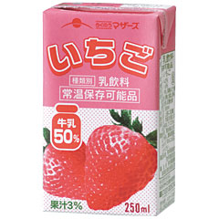 LL250Strawberry.jpg
