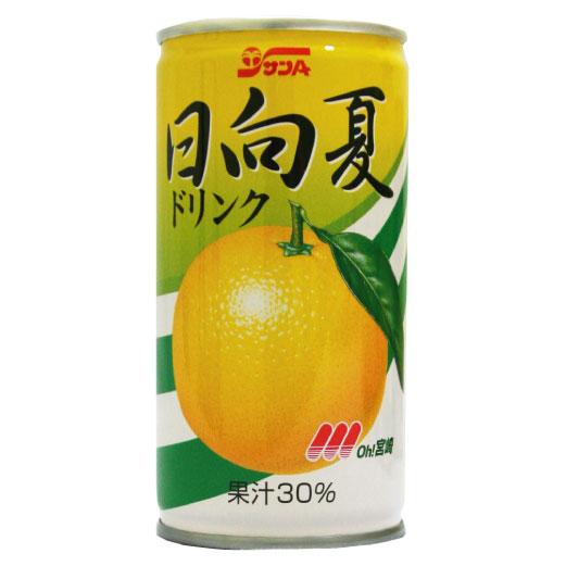 hyuganatsu5.jpg