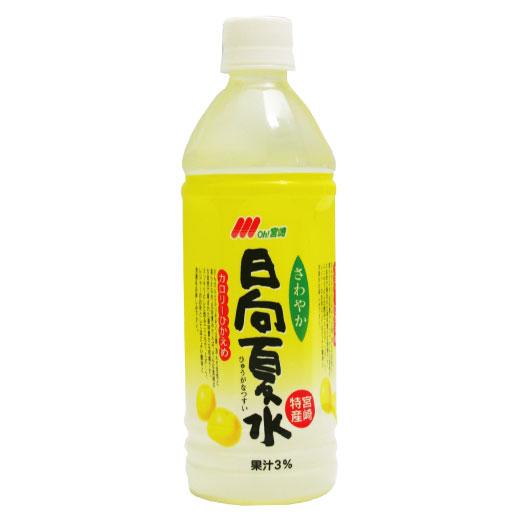 hyuganatsu8.jpg