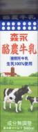 list_item_2_20120116150409.jpg