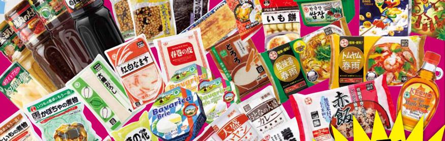 main_items.jpg