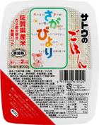 rice_image36.jpg
