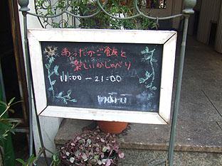 1_20110324191332.jpg