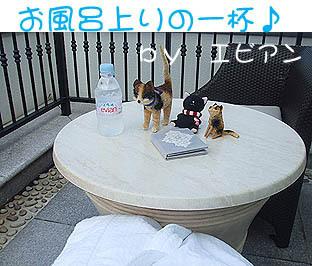 雪麿Lounge-ラ・スイート神戸