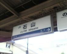 雪麿Lounge-100929_131135_Ed_M.jpg