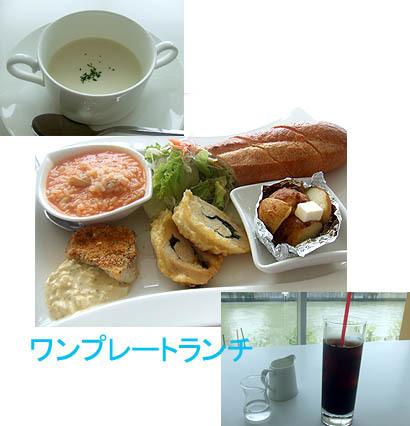 雪麿Lounge-堂島