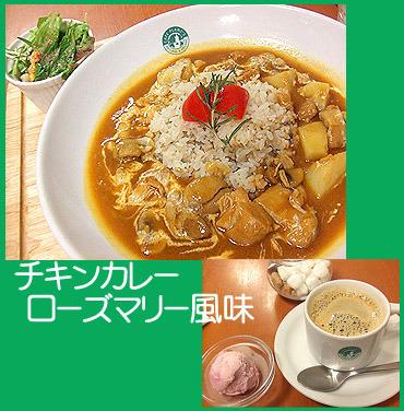 雪麿Lounge-ロフトカフェ