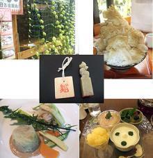 雪麿Lounge-2008.9大阪番外編