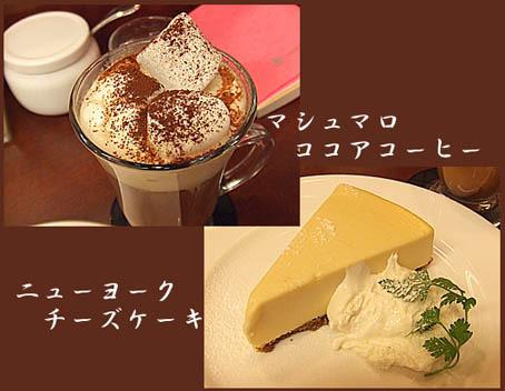 雪麿Lounge-カフェ