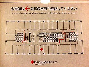 雪麿Lounge-京王プラザホテル八王子