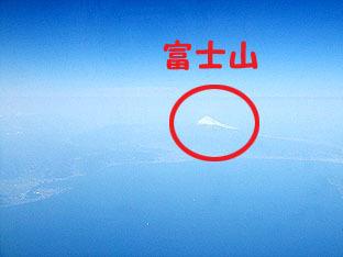 雪麿Lounge-富士山