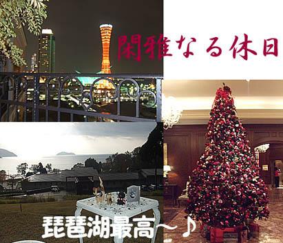 雪麿Lounge-冬