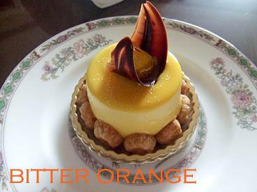 雪麿Lounge-ビターオレンジ