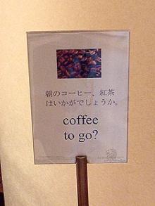 雪麿Lounge-コーヒー
