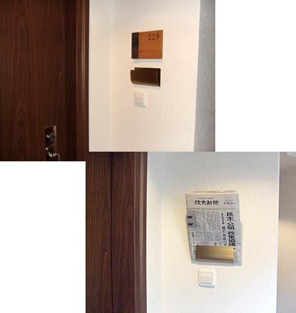 雪麿Lounge-ロイヤルオーク