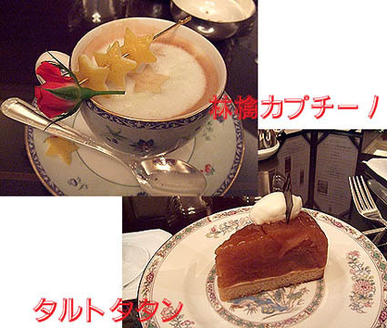 雪麿Lounge-ロビーラウンジ