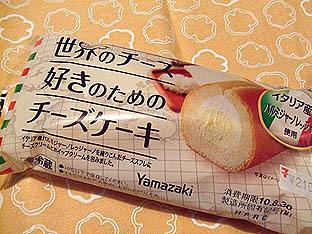 雪麿Lounge-チーズケーキ