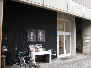 Masayoshi Suzuki Gallery(マサヨシ・スズキ・ギャラリー)