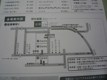 P1130518.jpg