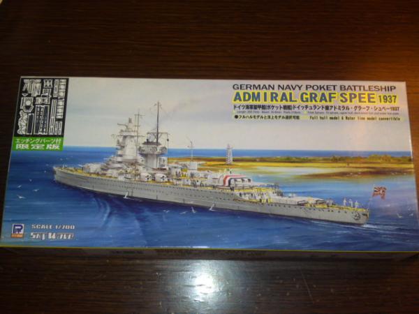 ピットロード 装甲艦アドミラル・グラーフ・シュペーその1