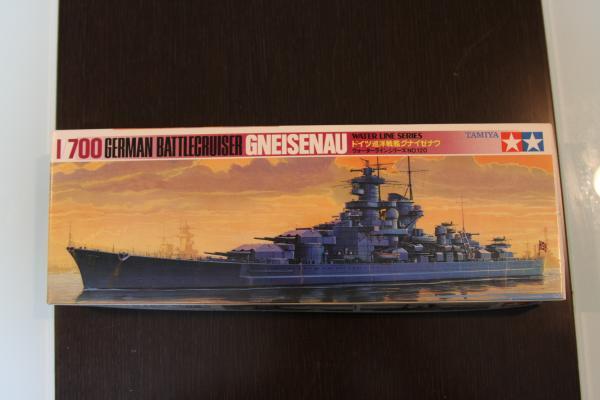 ピットロード 装甲艦アドミラル・グラーフ・シュペーその27