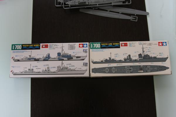タミヤ 駆逐艦Z級その2