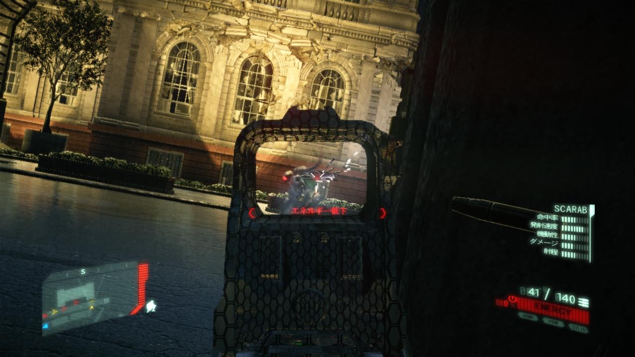 Crysis2 2011-05-16 19-12-43-265