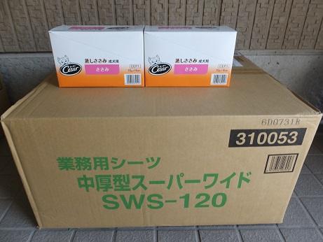 DSCF3158.jpg