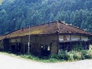 三河田口站
