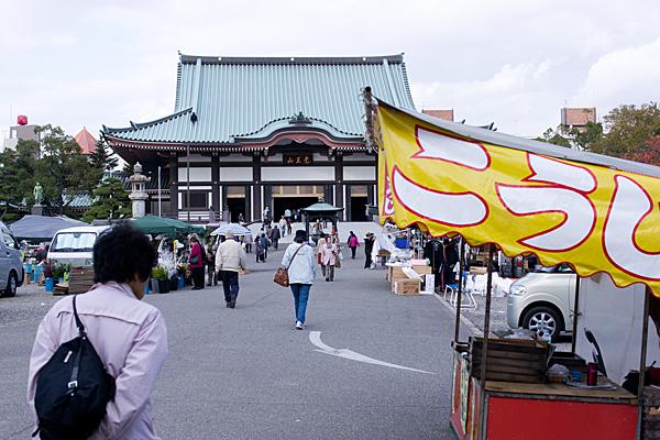 覚王山-2