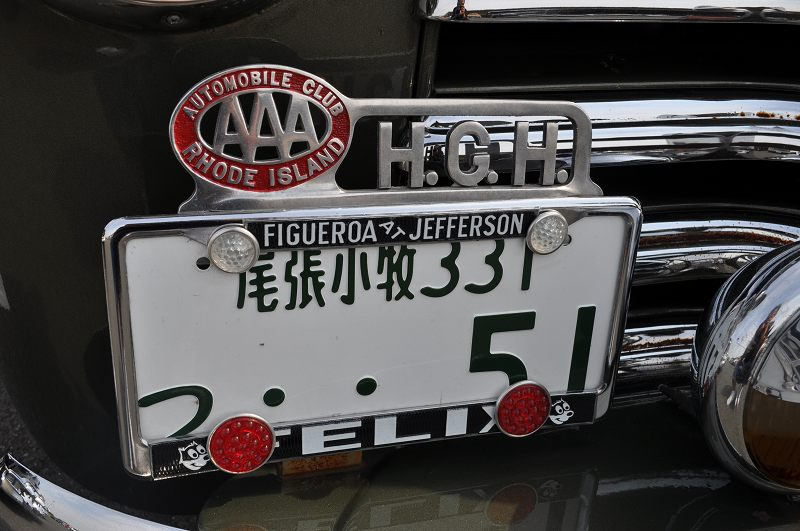 s-BBQ 358