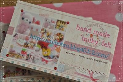 milky--1.jpg