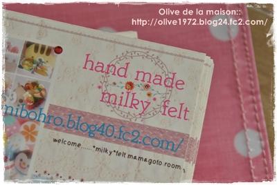milky--2.jpg
