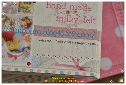 milky--4.jpg