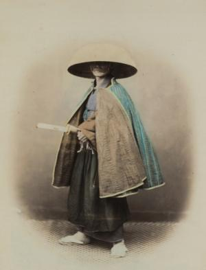 samurai klein