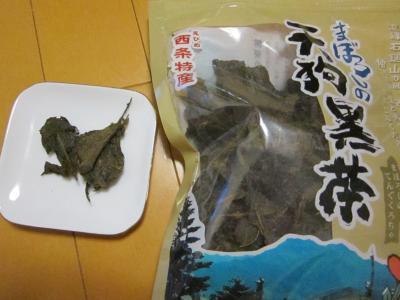 天狗黒茶1