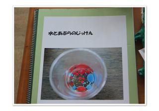 00000-2_convert_20120912195401.jpg