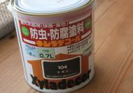 繝・ャ繧ュ13_convert_20111017180421