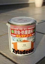 繧ャ繝シ繝・Φ・、・ゥ・ケ4_convert_20111028185528