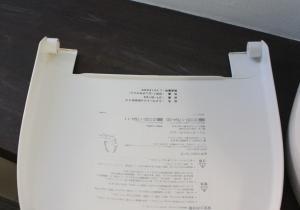 繝医う繝ャ16_convert_20111211163701