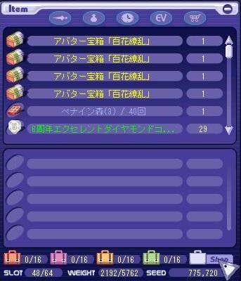 TWCI_2010_11_15_23_28_52.jpg