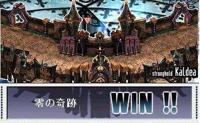 TWCI_2010_11_18_22_1_58.jpg