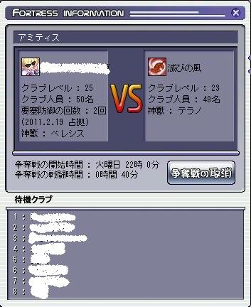 TWCI_2011_2_22_21_5_14.jpg