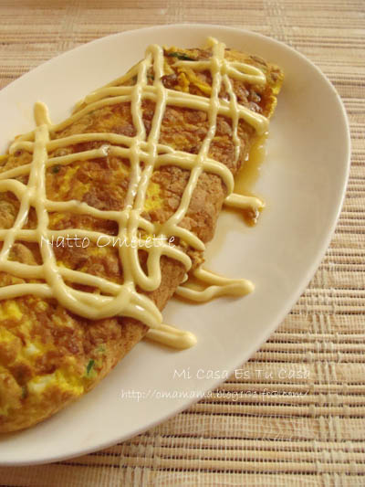 Natto Omelette