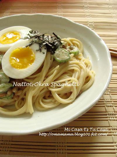 NattoOkra Spa