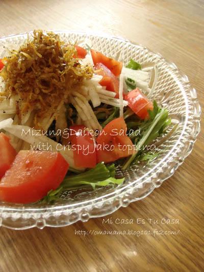 Jako Salad