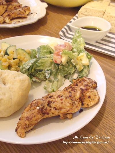 Dinner@Labor Day