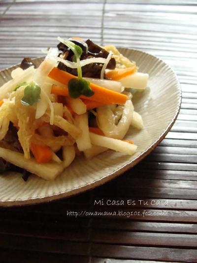 Namasu style Salad