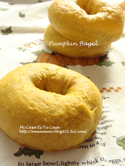 Pumpkin Bagel 1